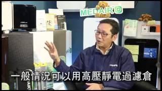 香港空氣淨化器中心 Hong Kong Air Purifier Center