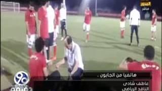 فيديو .. ناقد رياضي يكشف العدد الحقيقي لجماهير الفراعنة في مواجهة المغرب