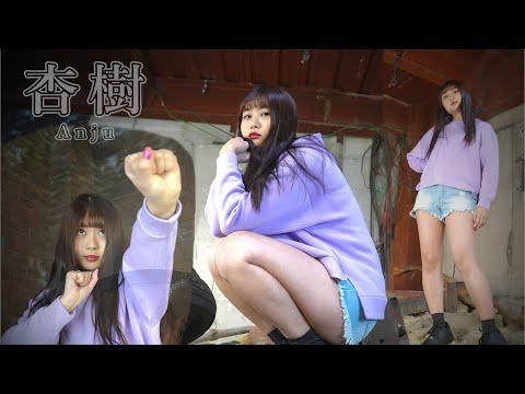 ポートレートムービー① 廃墟スタジオ撮影 モデル KPOPダンス TWICE [4K]