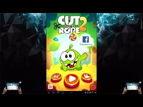 Cut the Rope 2 игра на Android и iOS