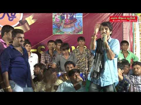 Ramva Aavo Re Madi Ramva Aavo  , Gaman Santhal LIve 2015