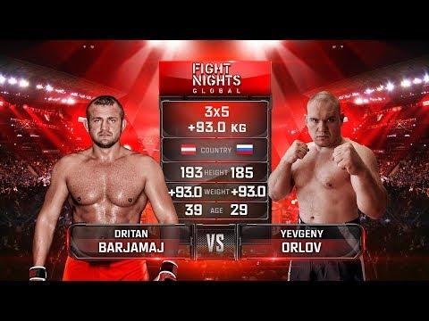 Dritan Barjamaj vs. Yevgeny Orlov / Дритан Барйамай vs. Евгений Орлов
