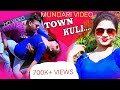 New mundari video !!Town rege pe taaina town kuli..!! Bir Birsa Munda production present's 2019 !!