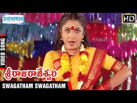 Sri Raja Rajeshwari Movie | Swagatham Swagatham Video Song | Ramya Krishna | Ramki | Shemaroo Telugu