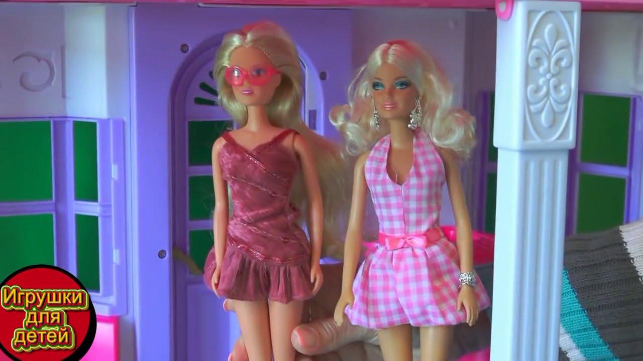 Кукла Барби, Дом Штеффи, новая покупка для Барби, серия 1, Видео с куклами на русском