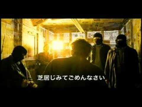 トゥモロー・ワールド  日本語予告