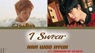 [1.79 MB] [Arabic sub] Nam Woo Hyun (남우현) - I Swear (Feat. Dong Woo (동우) of INFINITE)