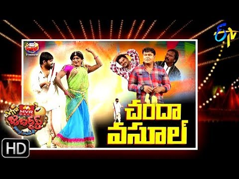 Extra Jabardasth| 18th January 2019| Full Episode | ETV Telugu