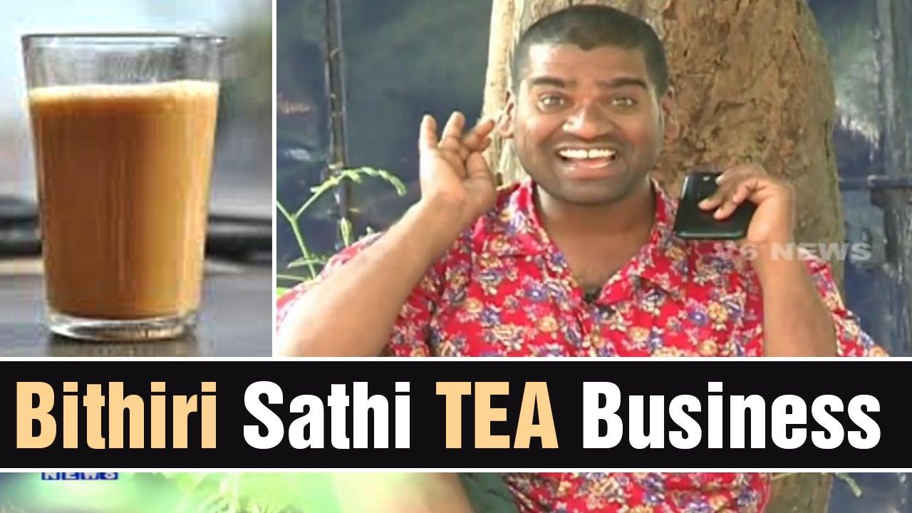 How to Start a Tea Shop
