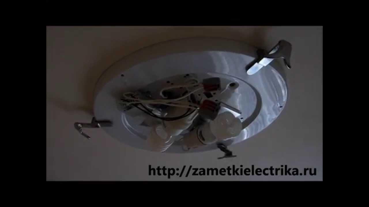 схема подключения пускателя через выключатель