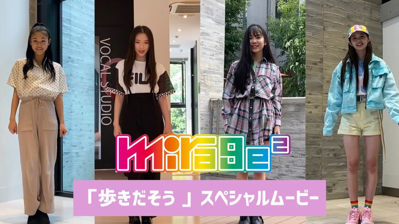 mirage² - 歩きだそう(Arukidasou) Dance Movie