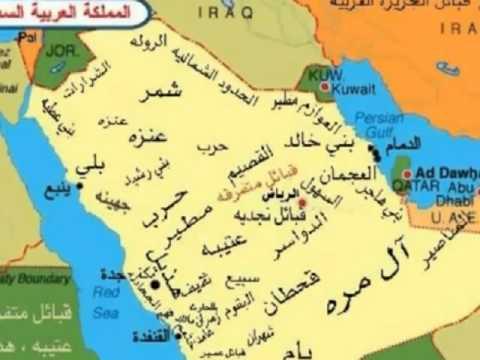 خريطة قبائل الجزيرة العربية Youtube