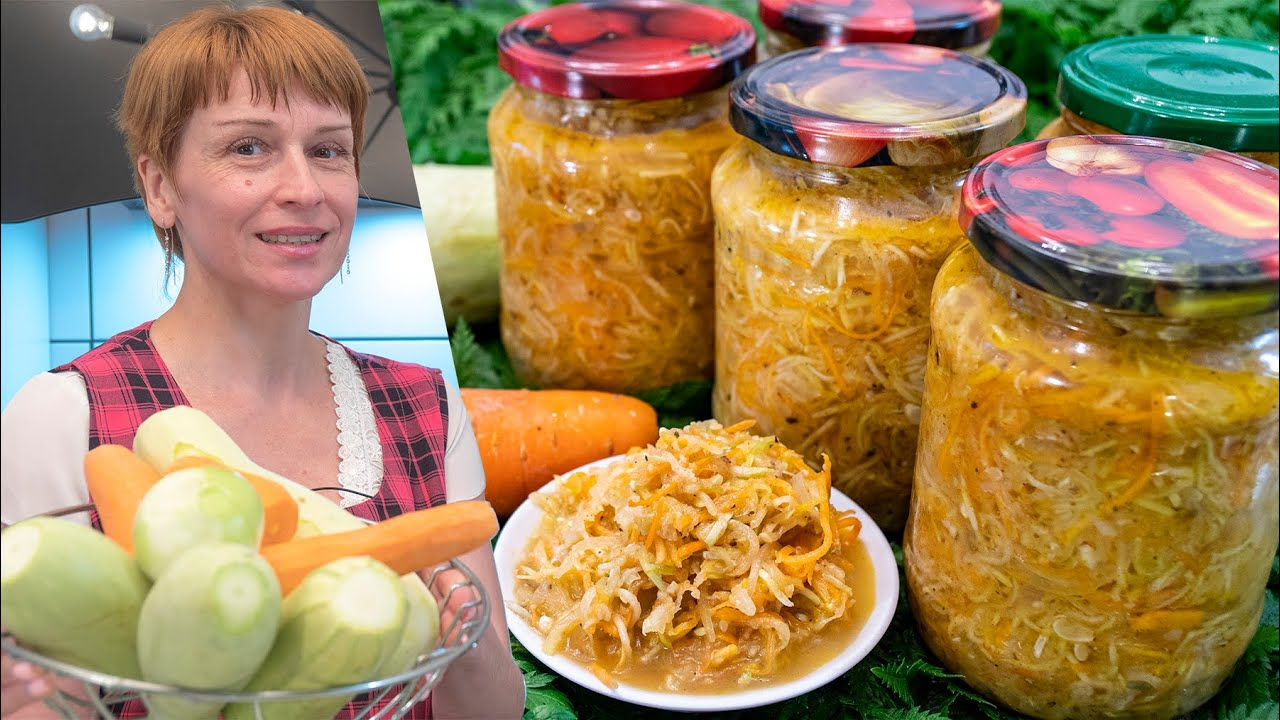 Салат из кабачков на зиму! Простой рецепт заготовки и консервации!