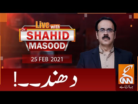 Live with Dr Shahid Masood - Thursday 25th February 2021