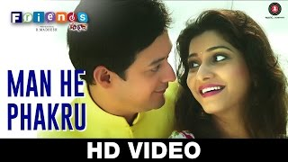 Download Hindi Video Songs - Man He Pakharu - Friends | R Madhesh | Jaanvee Prabhu Arora | Swapnil Joshi & Gauri Nalawade