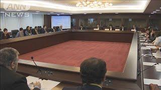 韓国など各国代表に 原発事故の汚染水処理の説明(19/09/04)