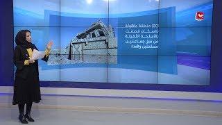 رصد اكثر من 100 انتهاك تتبع مليشيا الحوثي وقوات تابعة للإمارات | المرصد الحقوقي