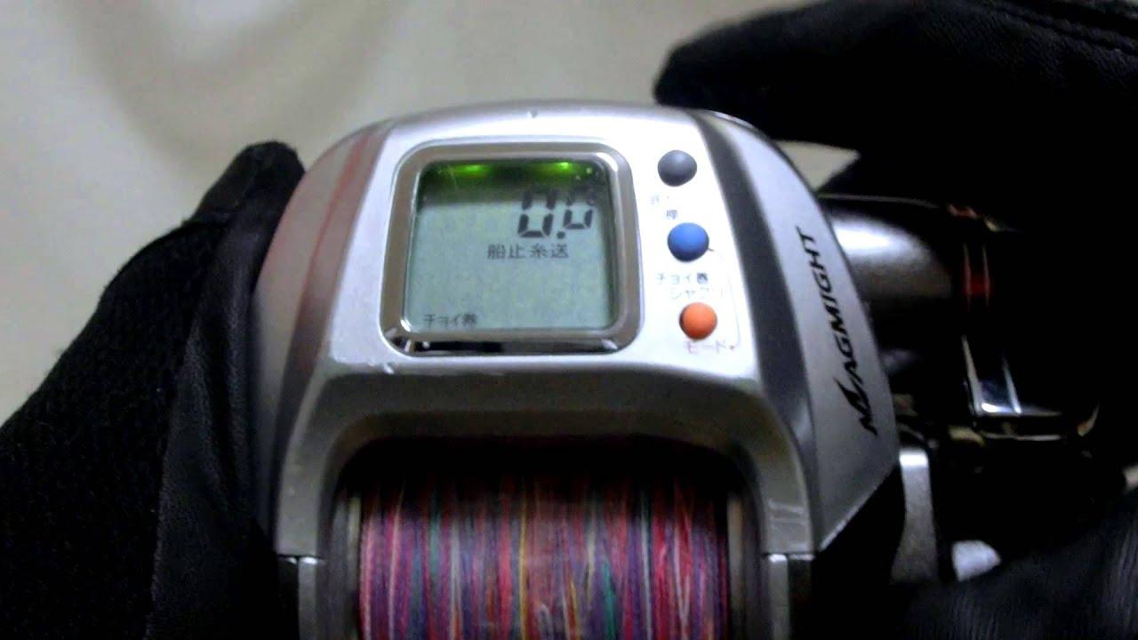 ddf00a6023c Daiwa LEOBRITZ 500MM Electric reel - YouTube