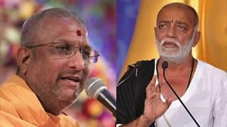 Morari Bapu || Nilkanth Mahadev || સ્વામિનારાયણ સંપ્રદાયના સંતો ની શુ ભુલ પડી ? જાણ ફક્ત બે મિનિટમાં
