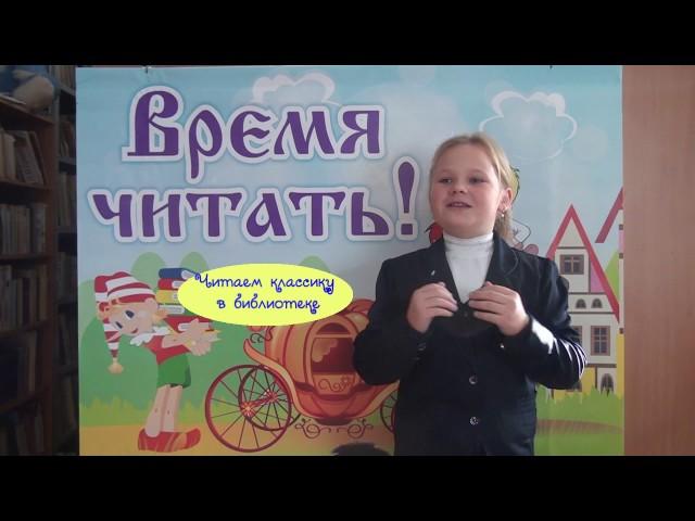 Изображение предпросмотра прочтения – ЕвгенияМаксимова читает произведение «Болтунья» А.Л.Барто