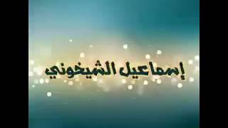 رسم وجه فتاة باسمة بقلم الرصاص HB إعداد إسماعيل الشيخوني ismail Alshykhooni
