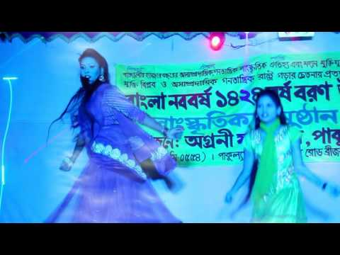 Dekhna O Rosiya Remix by Dj hot songe