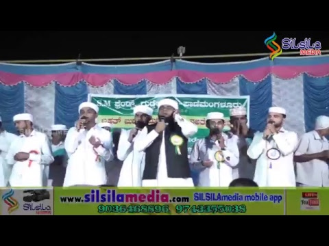SILSILA MEDIA LIVE FROM :- BURDHA MAJLIS ANWAR ALI SAQAFI