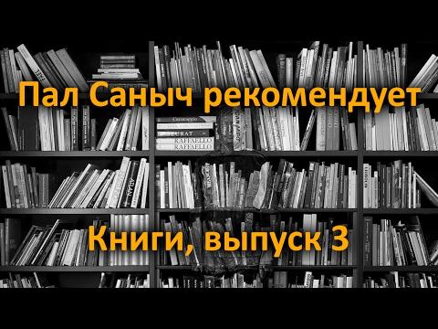 Короленко Владимир - Слепой музыкант, скачать бесплатно