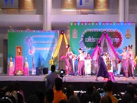 วงโปงลาง ร ร อนุบาลมหาสารคาม  งานศิลปหัตถกรรมนักเรียน ระดับชาติ ครั้งที่ ๖๑ เมืองทองธานี