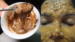 ഫേഷ്യൽ ആയാൽ ദേ ഇങ്ങനെ  സ്പോട്ടിൽ റിസൾട്ട് കിട്ടണം /Special facial with coffee powder