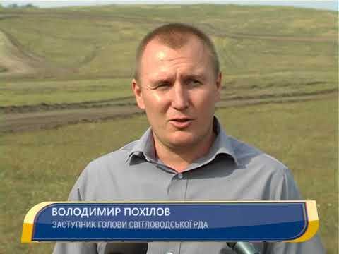 Канал Кировоград: Спортновини