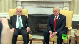ترامب يلتقي العبادي في واشنطن