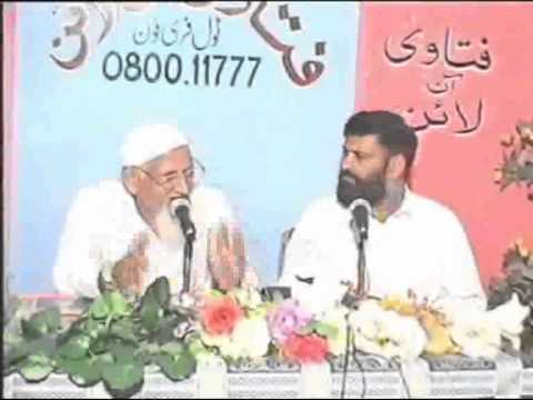Fabricated Hadith-  Ali r.a ilm ka darwaza hain - Maulana Ishaq r a