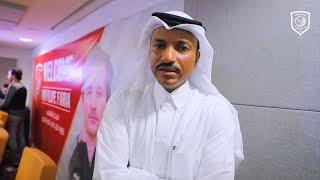خليفة خميس السليطي نائب رئيس نادي الدحيل يوجه رسالة للاعبي المنتخب الوطني