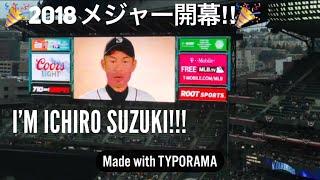 Im Ichiro Suzuki I AM Mariners !!!!!!!!!!