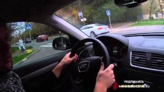 Вождение Урок №4 Ч.6 Audi Q3 проезд регулируемых перекрёстков с поворотом на лево.