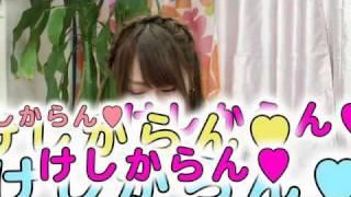 ビビビTV 「ゲーパラ」第1回 無料サンプル動画 吉田早希 動画 23