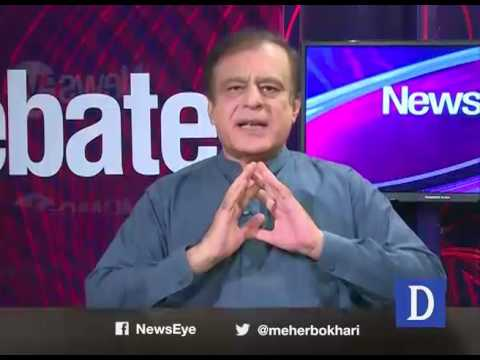 NewsEye - August 01, 2017 - Dawn News