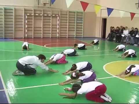 Урок физкультуры, 2класс, Запорожье, школа №29