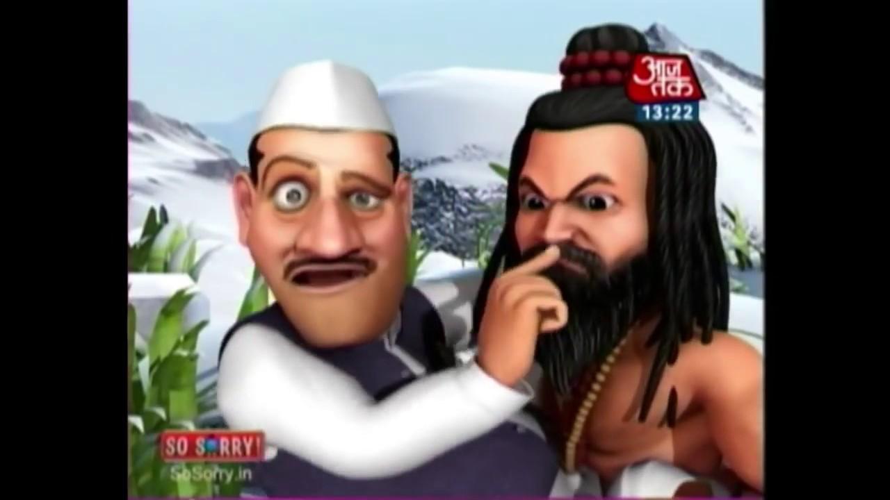 So Sorry  Where Is Rahul Gandhi 720p