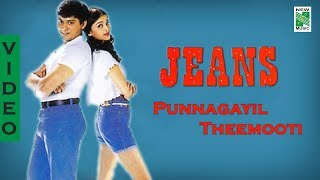 Punnagayil Theemooti Songs Jeans Prasanth Aishwarya Rai A R Rahman