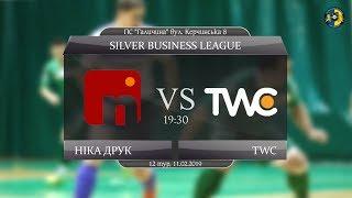 LIVE | Ніка Друк - TWC (Silver Business League. 12 тур)