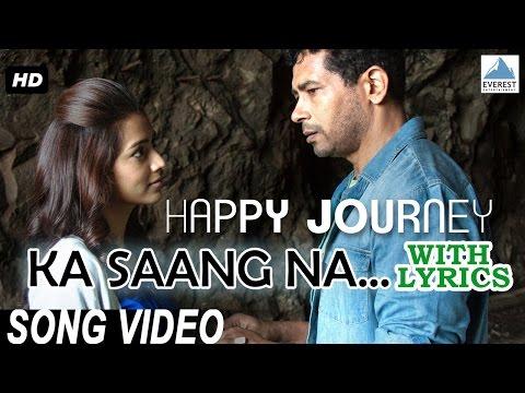 Ka Sang Na With Lyrics | Happy Journey - Marathi Movie | Full Song | Atul Kulkarni, Pallavi Subhash