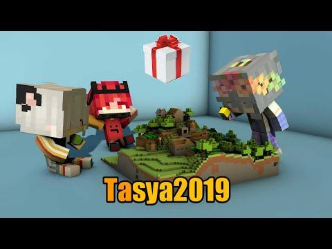 ПОДАРОК ДЛЯ Tasya2019 | VICEBLOCK | MINECRAFT