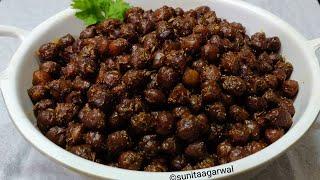 माता के भोग के लिए बनाये यह स्वादिष्ट काले चने | Navratri Special Sookhe Kale Chane Recipe.