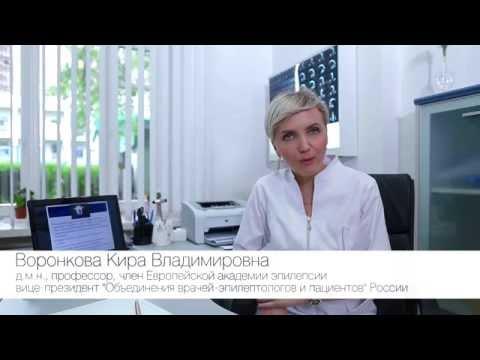 Эпилептологи Москвы — 92 врача, 422 отзыва, цены, рейтинг
