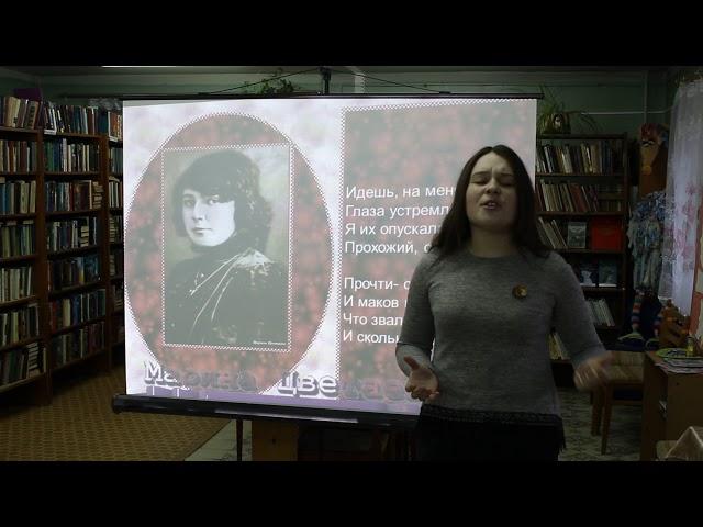 Изображение предпросмотра прочтения – ЗлатаШаршакова читает произведение «Идешь, на меня похожий.» М.И.Цветаевой