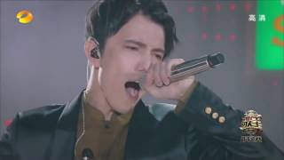 Dimash  The Diva Dance