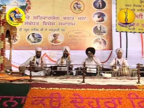 300 Sala AGSS 2008 Prof Paramjot Singh Ji 2