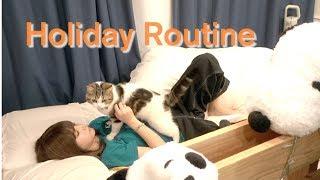 ねこと私の休日〜HolidayRoutine〜